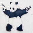 Graffiti de Panda Flingueur