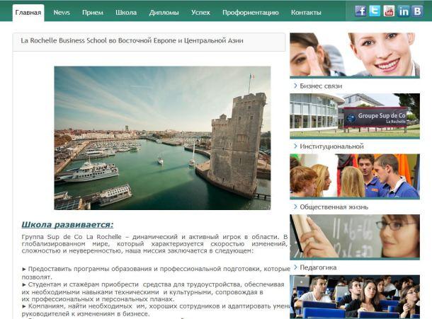 Exemple de Brand Newsroom PR•ROOMS en 5 langues. Cliquez l'image pour en savoir plus sur les solution PR•ROOMS de journalisme de marque