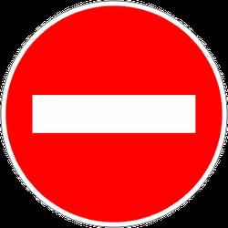 sens-interdit